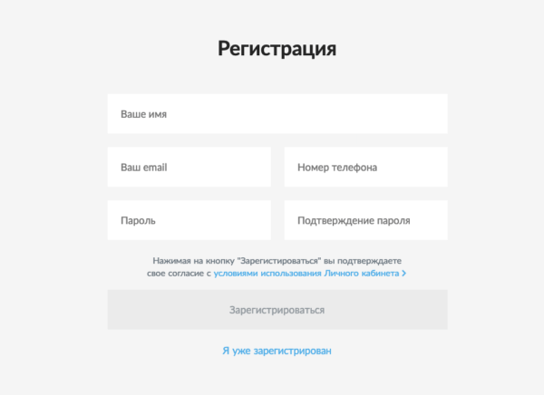 Регистрация в agents.inguru.ru