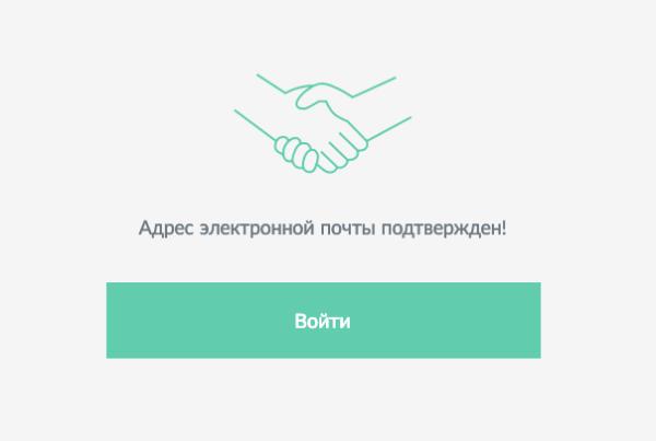 Завершение регистрации в agents.inguru.ru