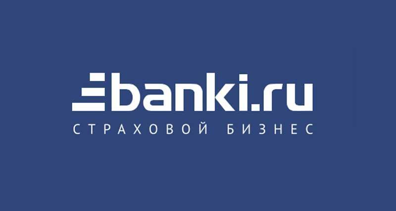 Banki.ru для агентов - доступ с высокими КВ