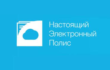 El-polis.ru — регистрация агентов в платформе НЭП с высоким КВ
