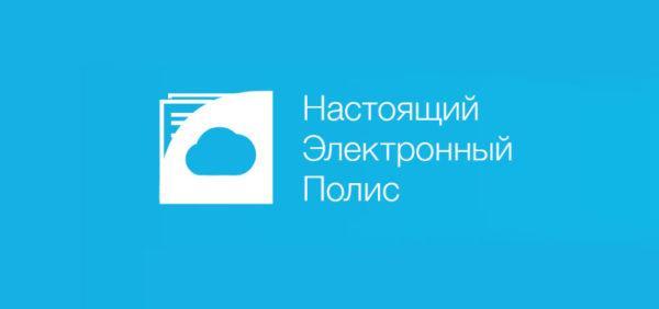El-polis.ru - регистрация в платформе НЭП с высокими КВ