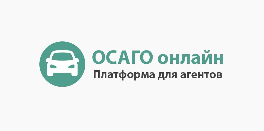 Платформа Agents.osagoonline.ru для страховых агентов